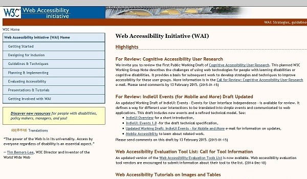 Image of Web Accessibility Initiative homepage