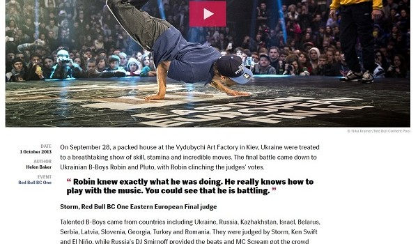 Screengrab of story 'Video: Red Bull BC One Eastern European Final'
